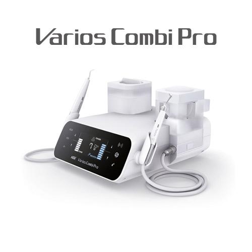 Varios Combi Pro